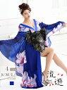 和柄 ドレス 花魁 青 着物ドレス 中ミニ 花柄 おいらん 大きいサイズ キャバ