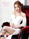 ロングドレス オフショル フリル袖 スリット レース 袖付き 単色 キャバクラ ロングドレス Vカット