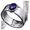 ショッピングピンキーリング 指輪 メンズ シンプル 龍頭 丸 鎚目 リング 8mm アメジスト シルバー 槌目 メンズリング 2月 誕生石 14号〜28号