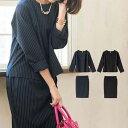 ●SALE!!セール●【セットアップ】スカートスタイルセットアップ ryuryu/リュリュ ラナ