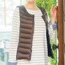 裏配色インナーダウンベスト(S〜L) ryuryu/リュリュ 30代 ファッション レディース アウトレット【1/5 9:59まで】