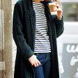 裏ボアロングニットコート(M〜L) ryuryu/リュリュ 30代 ファッション レディース アウトレット【スーパーセール_161201】
