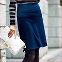 ●SALE!!セール●リバーシブルニットタイトスカート ry...