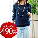 ●SALE!!セール●≪50%OFF≫クルーネックニットソー ryuryu/リュリュ 30代 ファッション レディース アウトレット【SALE_170216】