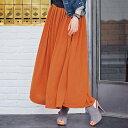 マキシスカートに見えて、実はワイドガウチョ。落ち感のある素材で、歩くたび動きが出る裾まわりが女らしい。フレアーシルエットスカーチョ(M〜LL) ryuryu/リ...
