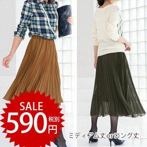 シルエット シフォンプリーツスカート ミディアム リュリュ ファッション レディース