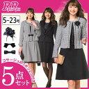 入学式/スーツ/ママ/5号/7号/9号/11号/13号入学も卒業もコレー着!多機能5点セットスーツ(5号〜13号) ryuryu/リュリュ 30代 ファッション...