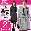 【2ジャケット】【5点セット】入学式 スーツ ママ 入園式 ...