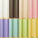 1級遮光8色から選べるカーテン(1:約幅100×丈90cm(2枚組)〜3:約幅100×丈135cm(2枚組)) ryuryu/リュリュ レディース ファッション アウトレット