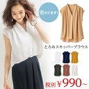 ブラウス S M LL Lタックデザインスキッパーブラウス(S〜LL) ryuryu/リュリュ 30代 ファッション レディース