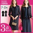 入学式 スーツ ママ 卒業式 母 9号 7号 13号 11号ロングワンピ3点レディセットスーツ(7号〜