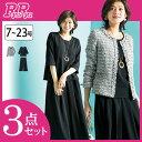 入学式 スーツ ママ 他と被らない 七五三 卒業式 セットス...