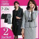 ●SALE!!セール●【2ジャケット】入学式 スーツ ママ ...