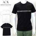アルマーニエクスチェンジ Tシャツ ARMANI EXCHANGE 8NZT87 Z8H4Z (5)1100 ホワイト (6)1200 ブラック AX ロゴ 半袖 クルーネック メンズ レディース Tシャツ カットソー コットン アパレル (CPT) 父の日