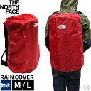 ノースフェイス レインカバー THE NORTH FACE (37) NF00CA7Z682 TNF RED レッド PACK RAIN VOVER Mサイズ Lサイズ ノースフェイス ザ ノース フェイスバッグ 鞄 雨よけ レインガード(CPT)