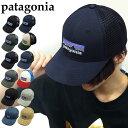 パタゴニア PATAGONIA キャップ 20SS 3828...