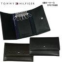 (対象商品と同梱で送料無料)トミーヒルフィガー TOMMY HILFIGER キーケース31TL17X005 BLACK/ブラック(16) BROWN/ブラウン(17)メンズ レディース レザー