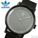 楽天腕時計&ブランドギフト SEIKA【当店ならお得クーポンあり!】アディダス adidas District_M1(4)Z04-2068(Z04-2068-00) Z042068時計 腕時計 メンズ レディース グレー ブラック メッシュ