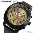 【スプリングクリアランス】エンポリオアルマーニ EMPORIOARMANI AR6055時計 腕時計 メンズグレー ブラウン レザー (k-15)