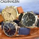 カルバンクライン (220)K9N111C1 (221)K9N111VN (222)K9N115GH Calvin Klein フラタニティ メンズ レディース ck ブラック ネイビー ライトブラウン レザー 替えベルト付き 時計 腕時計