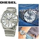 ディーゼル DIESEL クロノグラフ時計 腕時計 メンズシルバー DZ4181MASTER CHIEF マスターチーフ