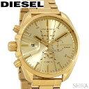楽天腕時計&ブランドギフト SEIKA【当店ならお得クーポンあり!】ディーゼル DIESEL DZ4475 エムエス9 メンズ 時計 腕時計 ゴールド