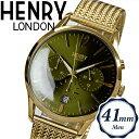 【クリアランス】ヘンリーロンドン HENRY LONDONHL41-CM-0108(42) チズウィック メッシュ時計 腕時計 メンズ レディースオリーブ ゴールド 41mm 【G1】