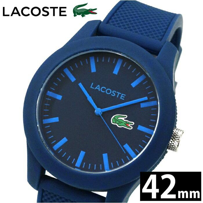 【期間限定 3年間保証】ラコステ LACOSTE 2010765 (20)時計 腕時計 レディース メンズ ユニセックスブルー ラバー