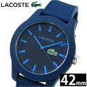 楽天腕時計&ブランドギフト SEIKA【当店ならお得クーポンあり!】ラコステ LACOSTE 2010765 (20)時計 腕時計 レディース メンズ ユニセックスブルー ラバー 青い腕時計