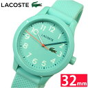 ラコステ LACOSTE 12.12 KIDS2030005(100) ライトブルー 時計 腕時計 キッズ 子供用 レディース ラバー ミニ スモール