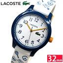 ラコステ LACOSTE 12.12.KIDS 2030011(202) ホワイト時計 腕時計 キッズ 子供用 レディース ミニ スモール 白い腕時計 【CPT】