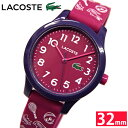 ラコステ LACOSTE 12.12.KIDS 2030012(203) ピンク時計 腕時計 キッズ 子供用 レディース ミニ スモール 【CPT】