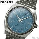 楽天腕時計&ブランドギフト SEIKA【当店ならお得クーポンあり!】NIXON ニクソン タイムテラー A045-2854時計 腕時計 メンズ レディース ユニセックスネイビー ガンメタル A0452854-00 青い腕時計