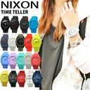 ニクソン NIXON タイムテラーP A119 A1248時計 腕時計 メンズ レディース ユニセックス ラバー   新色ニュアンスカラー  プレゼント