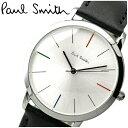 ポールスミス PAUL SMITH 時計 腕時計 メンズP10051 シルバー ブラックレザー