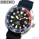 セイコー SEIKO SRPC41K1(50)プロスペックス...
