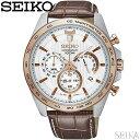 楽天腕時計&ブランドギフト SEIKA【当店ならお得クーポンあり!】セイコー SEIKO SSB306P1(92)時計 腕時計 メンズ ブラウン レザー海外モデル 逆輸入