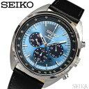 楽天腕時計&ブランドギフト SEIKA【当店ならお得クーポンあり!】セイコー SEIKO SSC625P1(51)時計 腕時計 メンズ ブルー ブラックレザーソーラー 逆輸入 青い腕時計