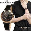 楽天腕時計&ブランドギフト SEIKA【当店ならお得クーポンあり!】スカーゲン SKAGENSKW2480 時計 腕時計 レディースブラック ピンクゴールド レザー