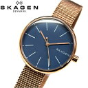 スカーゲン SKAGEN SKW2593時計 腕時計 レディースネイビー ピンクゴールド メッシュ 青い腕時計