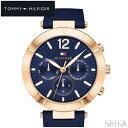 楽天腕時計&ブランドギフト SEIKA【当店ならお得クーポンあり!】トミーヒルフィガー TOMMY HILFIGER 1781881 (235)時計 腕時計 レディース ネイビー レザー 青い腕時計