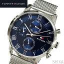 トミーヒルフィガー TOMMY HILFIGER1791398(156) メンズ 時計 腕時計 ネイビー シルバー 青い腕時計