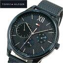 トミーヒルフィガー TOMMY HILFIGERDAMON 1791421(141) メンズ 時計 腕時計 ネイビー メッシュ 青い腕時計