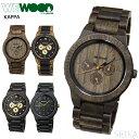 楽天腕時計&ブランドギフト SEIKA【当店ならお得クーポンあり!】ウィーウッド WEWOOD KAPPA時計 腕時計 メンズ 46mm CHOCOLATE(1) NUT(2)ZEBRANO CHOCO(3) BLACK RO(4) BLACK GOLD(5)木の時計 木製 軽量【正規輸入品】9818028/9818030/9818110/9818054/9818031