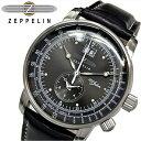 ツェッペリン ZEPPELIN 100周年記念モデル7640-2 時計 腕時計 メンズブラック レザー