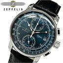 【レビューを書いて5年保証】ツェッペリン ZEPPELIN 時計 腕時計 メンズ8670-3 ネイビー ブラック レザー 青い腕時計