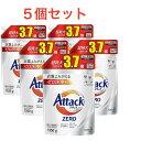 アタック ZERO(ゼロ) 洗濯洗剤 液体 詰め替え 大容量 1350g (約3.7倍分) 5個セット