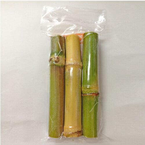 沖縄県産さとうきび(食用) 15cmパック