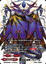 【中古】【シークレット】破滅の紫布アビゲール / BFXCP03-0071 / よっしゃ!! 100円ダークネスドラゴン / バディファイト