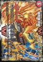 【中古】【DMX26 ダブルビクトリー】闘将銀河城 ハートバーン / DMX26-VV2-VV4 / DMX26 ファイナル・メモリアル・パック ~DS・Rev・RevF編~ / デュエル・マスターズ